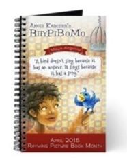 Cafepress notebook