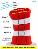RR Classroom Challenge 2017