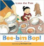 Bee Bim Bopp